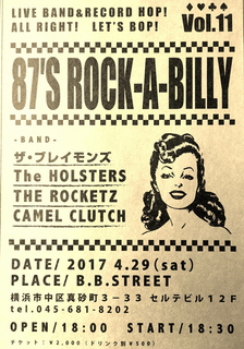 87's Rock-A-Billy